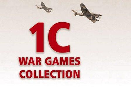 DIG Super Bundle 86 - 1C War