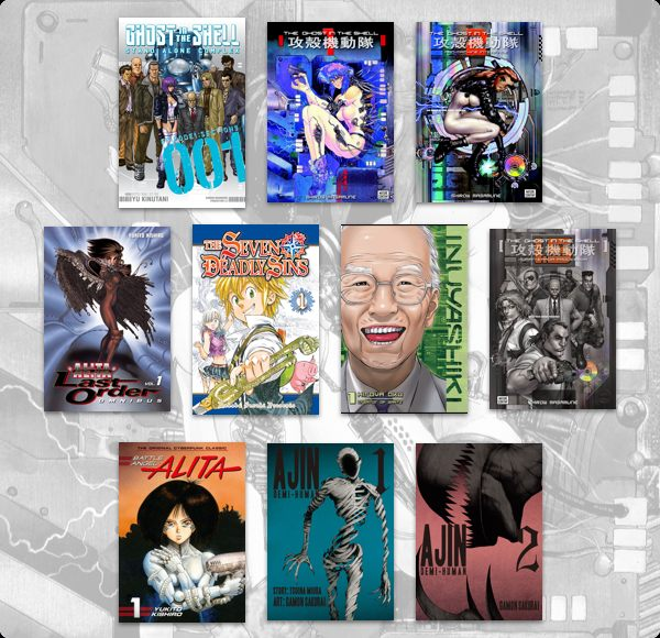 The Humble Manga Bundle: Manga to Anime