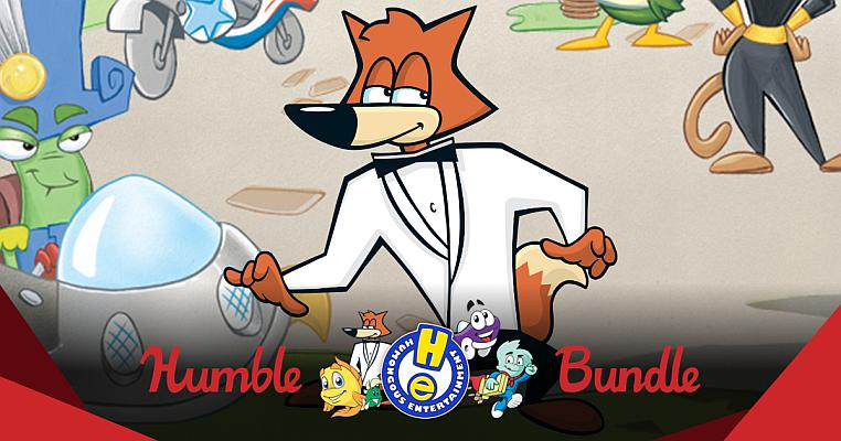 The Humble Humongous Entertainment Bundle
