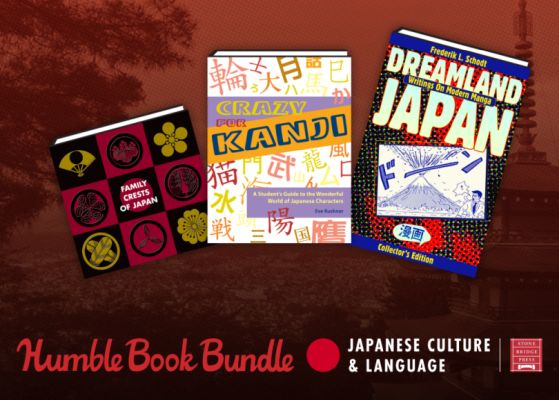 Humble Japanese Culture & Language Book Bundle