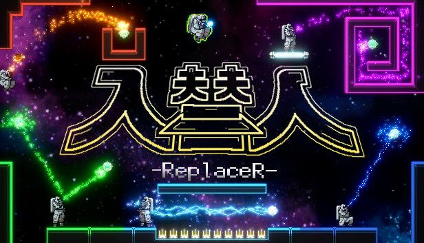 Get 入替人-ReplaceR- on Steam while it's free
