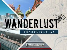 Grab a free copy of Wanderlust: Transsiberian at GOG